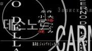 Death Note - Epizod 29 - Bg Sub