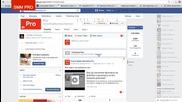 Как да планираме постовете си във Facebook