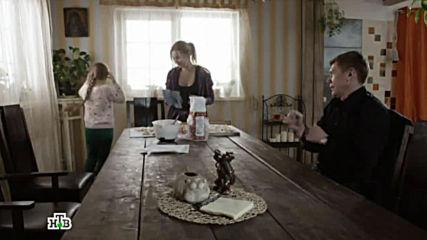 Меч 2 (2015) 20 от 20 серии / Bg subs (вградени)