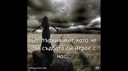 Dragana Mirkovic - Nesto Lepo - превод