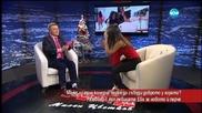 """Поп певицата Ева с нова песен - """"Коледа е тук"""""""