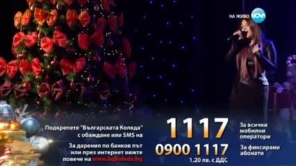 """Графа - """"Инстинкт"""" и Виктория Георигева - """"Незавършен роман"""" - Българската Коледа 2016"""