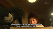 [ Bg Sub ] Death Note The Movie Втора част