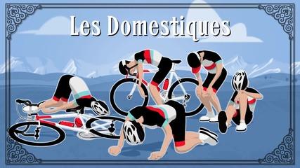 Какво е Тур дьо Франс