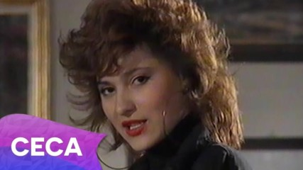 Ceca - Lepotan - (Official Video 1989)