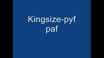 King Size - Пуф - Паф Vbox7