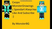 Скоро Monsterdrawings