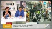 Приятелят на ранена при атаките в Париж: Много хора няма да преодолеят терора