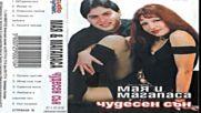 Maq i Magapasa - Chudesen sun (album1998)