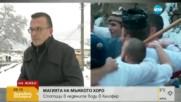 МЪЖКО ХОРО: Кореспондент на NOVA се потопи в ледените води на Тунджа