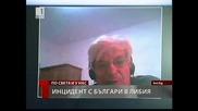 Българи нападнати в Либия 25 - 02 - 2011