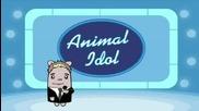 Вече и такова нещо има - Animal Idol :))