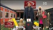 Бай Брадър - Един Дол Старс с Емо Каменов и Петя Буюклиева - Господари на ефира ( 01.12.2014 )