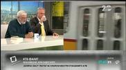 Парамов: 10 млрд. ще е негативният ефект за Бюджет 2015 от фалита на КТБ