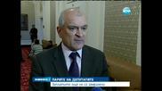 Депутатските заплати все още не са замразени - Новините на Нова