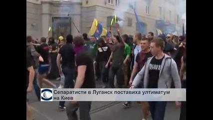 Обявиха и Луганска народна република