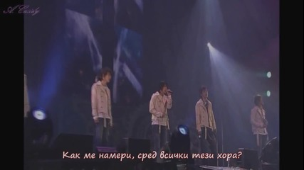 *превод*dbsk-one-part28-rising Sun