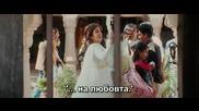 Ek Vivaah Aisa Bhi +bg. sub.