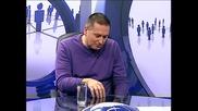Георги Господинов: Четящият човек е красив