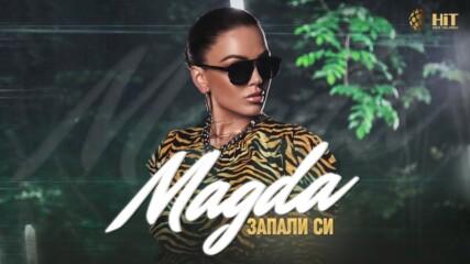 МАГДА - ЗАПАЛИ СИ (Official Video 2021)
