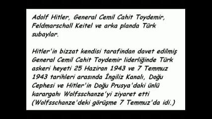 Адолф Хитлер и Ататюрк доста близки отношения