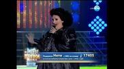 Нети като Montserrat Caballe - Като две капки вода - 12.05.2014 г.
