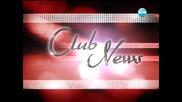 Оферта за нощта в Club News 2012
