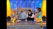 Пребульодейства, Господари на ефира, 23 февруари 2011
