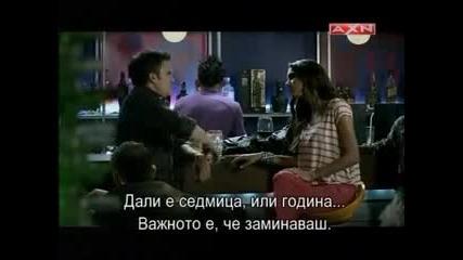 Мъжете предпочитат грубиянки - 60 епизод (38еп. 2сез.) - 2ра част