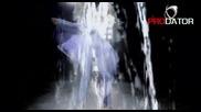 Румина - Пий Една Студена Вода * Високо Качество