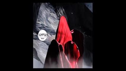 Kampfar - Mare ( full album 2011) pagan black metal Norway
