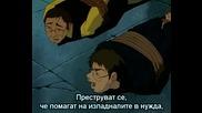 Great Teacher Onizuka - Епизод 34 - Bg Sub