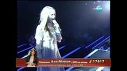 Ана-мария Янакиева: Bring me back to life X Factor (31.10.13)