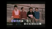 (bg subs) Fahrenheit - Zhi Shao Hai You Wo (at Least You Still Have Me)