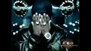 50 Cent - I Like The Way She Do It