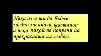 Mvf Любов