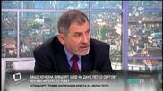 Андреев: Изчезването на Сертов е свързано с опитите за дестабилизиране