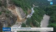 РАЗЧИСТЕНО СВЛАЧИЩЕ: Пуснаха движението по пътя Пловдив-Смолян