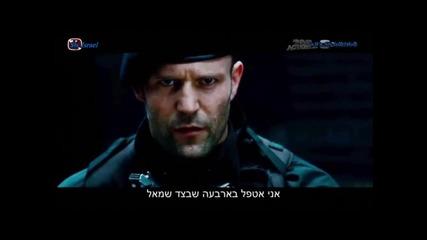 Непобедимите 1 - Трейлър (2010)