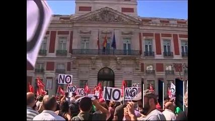 Хиляди държавни служители излязоха на протест в Испания