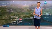 Прогноза за времето (03.08.2016 - обедна)