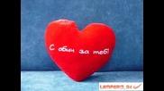 Всяка капка любов ...