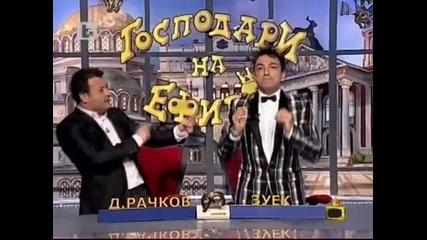 Гафове в българските сериали по Бтв