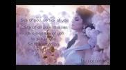 Selena Gomez & The Scene - Sick Of You - Lyrics On Screen