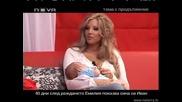 !EXLUSIVE! Емилия говори за малкия Иван