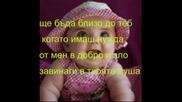 Babi Minune i Denisa - Aproape de inima ta {превод}