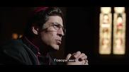 Игрите на дявола ( Devils playground ) S01 E06