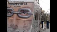 Кампания ще се бори с влошеното зрение при децата
