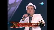 Ангел и Моисей - Черно Море (x Factor)