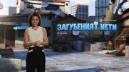 """Загубеният йети - ТВ спот """"Обещание"""""""